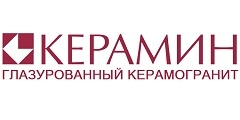 Керамин (Керамогранит)
