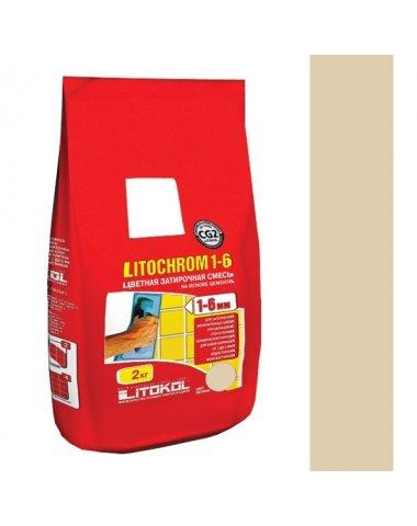 Litochrome 1-6 С.130 Песочный