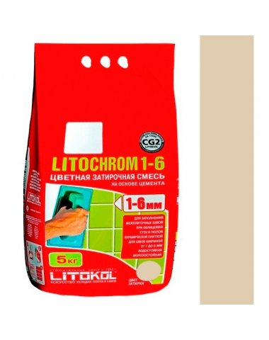 Litochrome 1-6 С.130 Песочный (5кг)