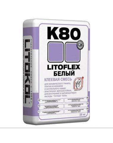 Litoflex K80 (белый)