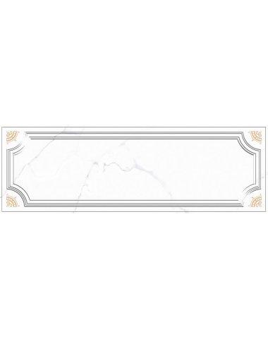 Antares Декор  24,6х74